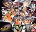 Samurai Deeper Kyo (Limited Edition) (New) - Bandai