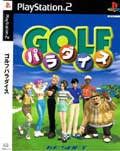Golf Paradise - T and E Soft