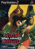 Ninja Assault - Namco