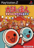 Taiko no Tatsujin Tatakon De Dodon Ga Don - Namco