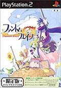 Phantom Brave (Standard Edition) - Nippon Ichi
