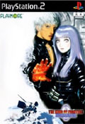 The King of Fighters 2000 - SNK Playmore