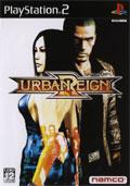 Urban Reign - Namco