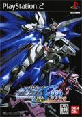 Gundam Seed Rengo V ZAFT - Bandai