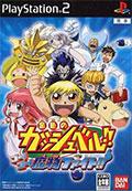 Konjiki no Gashbell Go Go Mamono Fight (New) - Bandai