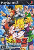 DragonBall Z Sparking Neo (New) (Preorder Gift) - Bandai