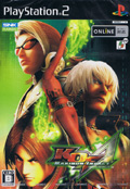 KOF Maximum Impact Regulation A - SNK Playmore