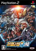 Super Robot Wars OG Gaiden - Banpresto