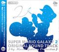 Club Nintendo Soundtrack Super Mario Galaxy 2 Original Sound Track (New) - Nintendo