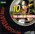 10th Anniversary Encyclopedia of KOF  - SNK Playmore
