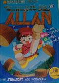 Super Boy Allan (New) - Asmik