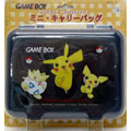 Pokemon Mini Carry Bag (New) - Nintendo