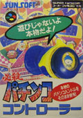 Super Famicom Pachinko Controller (New) title=