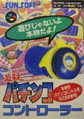 Super Famicom Pachinko Controller (New) - Sunsoft