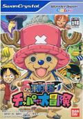 One Piece Choppers Adventure - Bandai