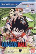 DragonBall - Bandai