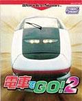 Densha De Go 2 (New) - Taito