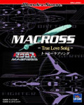 Macross True Love Song - Upstar