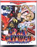 Crazy Climber - Nichibutsu