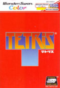 Tetris (New) - Vanguard Works