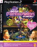 Futari no Fantavision - Sony Computer Entertainment