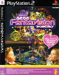 Futari no Fantavision (New) - Sony Computer Entertainment