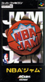 NBA Jam (No box) - Acclaim