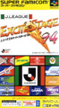 J League Excite Stage 94 (New) - Epoch