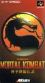Mortal Kombat - Acclaim
