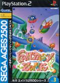 Sega Ages Fantasy Zone (New) - Sega