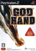 God Hand - Capcom