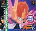 The King of Fighters 96 - SNK