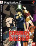 Cowboy Bebop (New) - Bandai