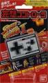 Street Fighter II Effects Key Chain Ryu Blanka Sagat (New) - Bandai