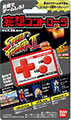 Street Fighter II Effects Key Chain Ken Honda Guile (New) title=
