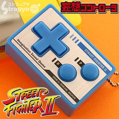 Street Fighter II Effects Key Chain Chun Li Dhalsim Blarog