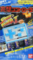 Street Fighter II Effects Key Chain Chun Li Dhalsim Blarog (New) title=
