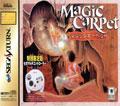 Magic Carpet Controller Set (New) - Electronic Arts