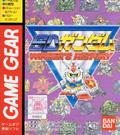 SD Gundam Winners History (New) - Bandai