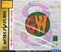 Game Ware 3 (New) - Sega