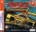 Monaco Grand Prix Racing Simulation 2 - Ubisoft