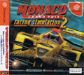 Monaco Grand Prix Racing Simulation 2 (New) - Ubisoft