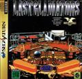 Digital Pinball Last Gladiators - Kaze