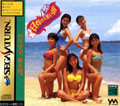 Girls in Motion Puzzle Vol 1 (New) - Yanoman