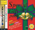Special Gift Pack (New) - Shoeisha