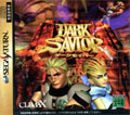 Dark Saviour - Climax