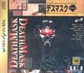 Death Mask - Wantan International
