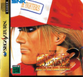 Fatal Fury 3 - SNK