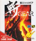 Zan Gear (Cart Only) - Wolf Team