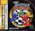 Tactics Formula (New) - Sega